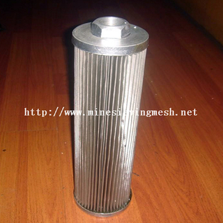 Petrochemical Industry Filter Cartridge