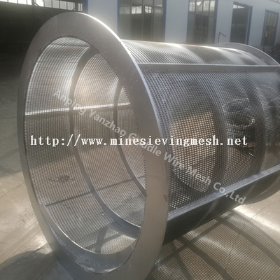 Coal chemical sieve